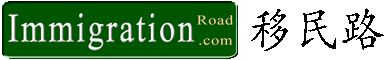 Immigration Road Logo